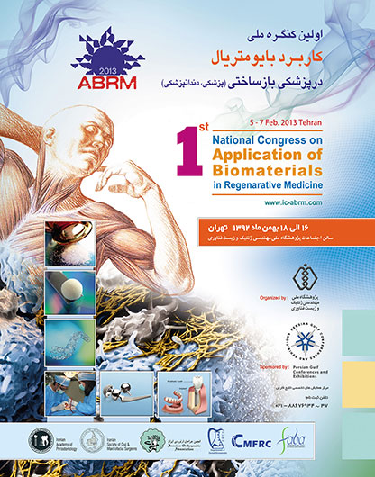 Congress on Application of Biomaterials