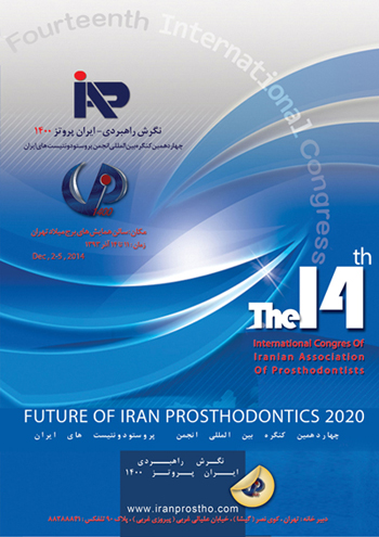 14th prostho congress poster