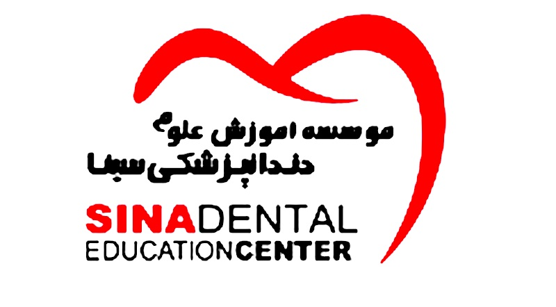 sina dental education center