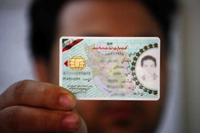 دانلود برنامه ساختن کارت پایان خدمت اخبار بسیج و سپاه تهران برچسب ها