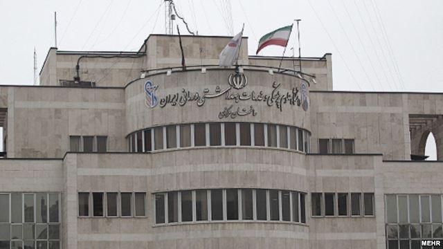 iran uni