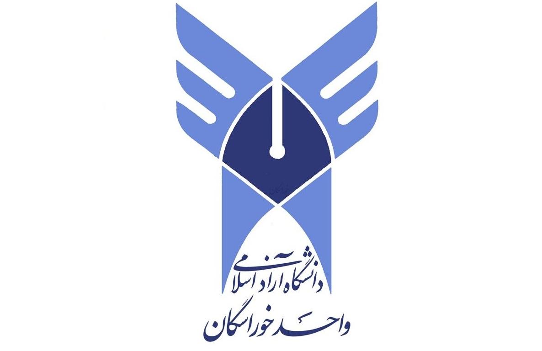 تشکر از مربی ورزشی Islamic Azad University at a Glance