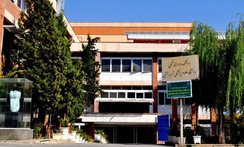 BEHESHTI DENTAL SCHOOL