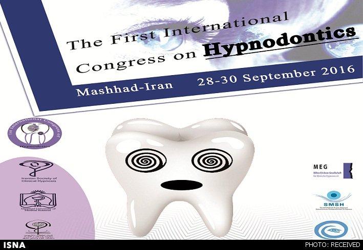 hypnodontics 1