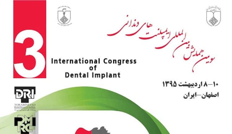 esfehan implant
