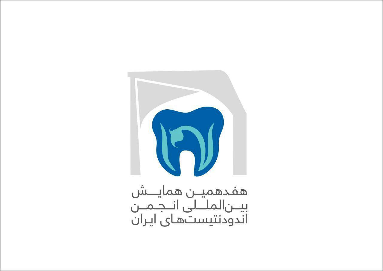 endo congress 17th logo