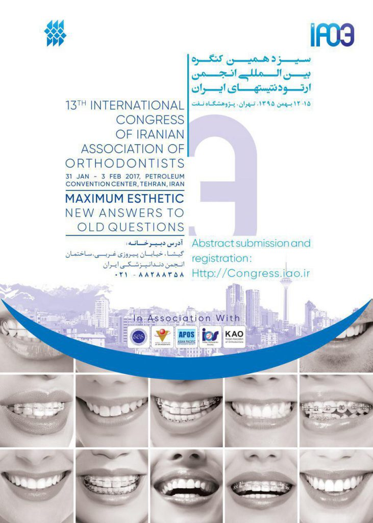 13th-ortho-congress2
