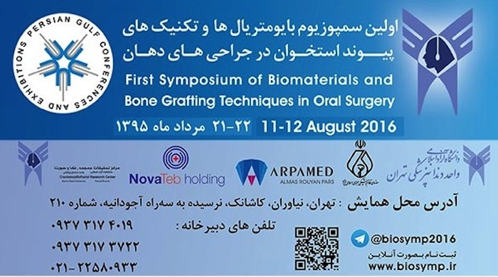biomaterial congress2