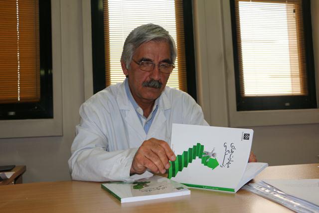 dr-ashofteh