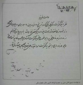 saeed-mirsaeedi