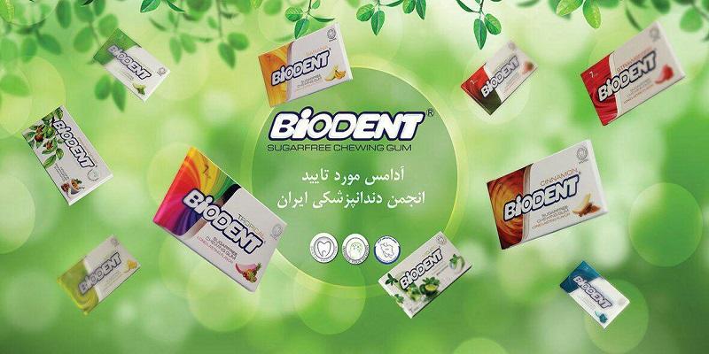 biodent-ida