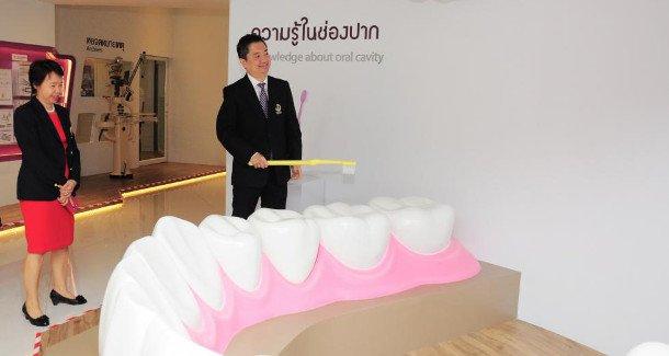 thailand-museum