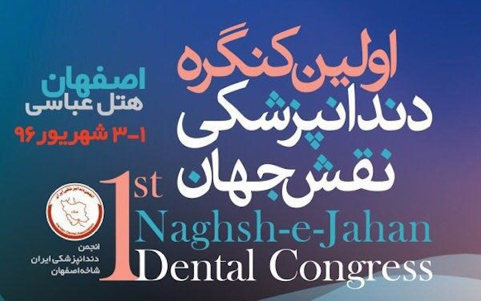 naghshe jahan congress3