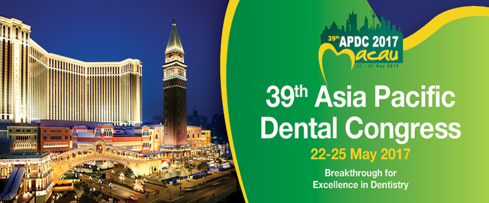 39th Asia-Pacific Dental and Oral Care Congress3