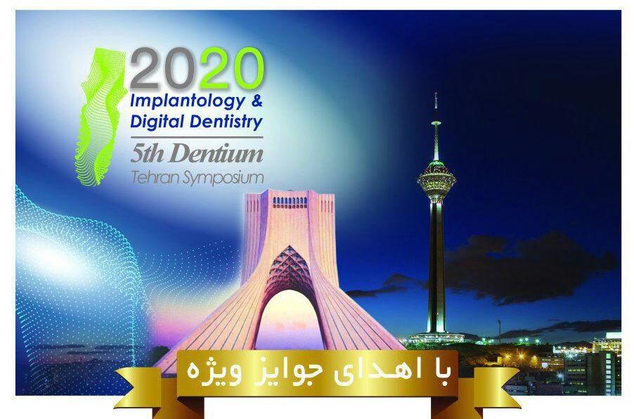 dentium symposium 2