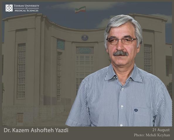 Dr Ashofteh