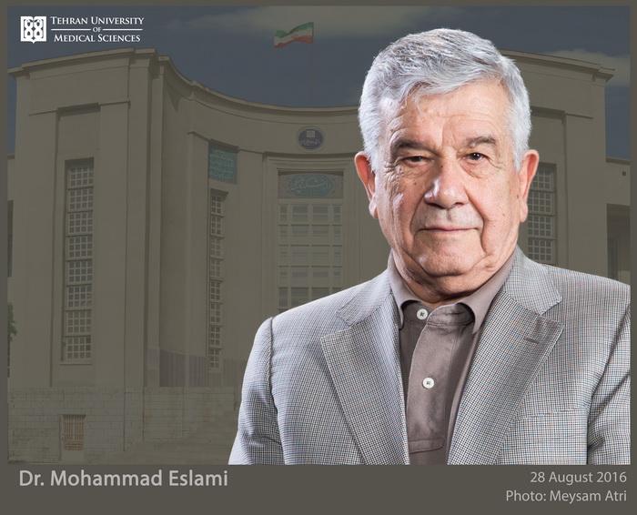 Dr. Mohammad Eslami