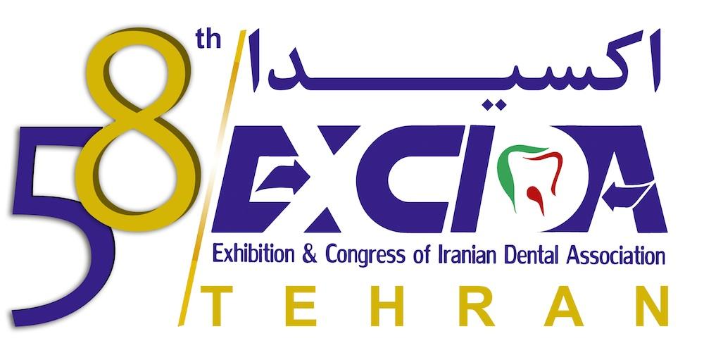excida58 logo 1