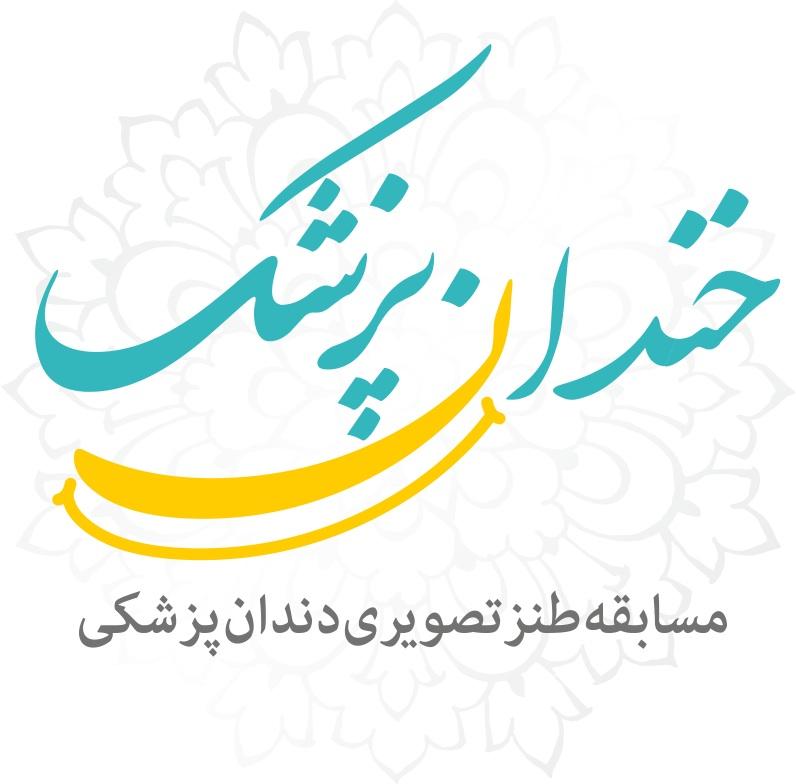 khandanpezeshk logo2